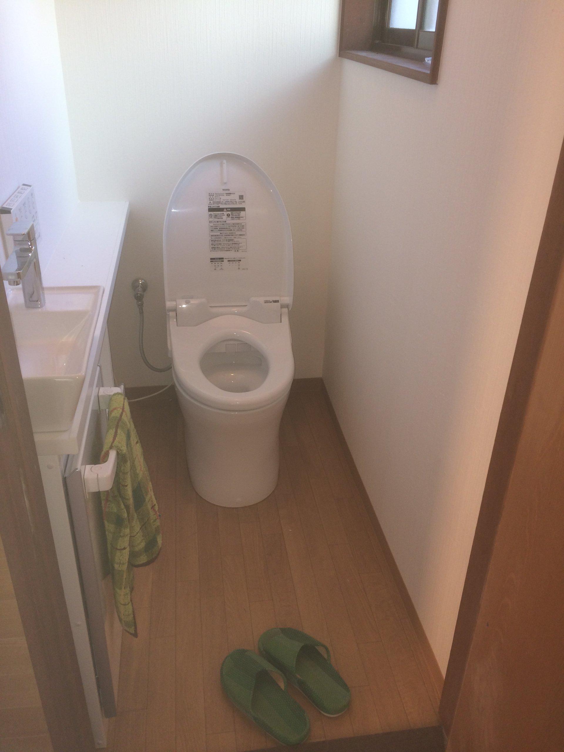 鹿児島 トイレ リフォーム